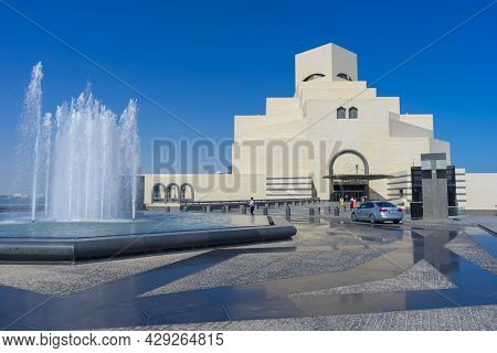 Doha, Qatar - Nov 23, 2019 : The Museum Of Islamic Art (mia) With A Blue Sky During The Winter Time