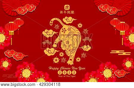 Happy Chinese New Year 2022 Year Of The Tiger Paper Cut Asian Elements With Craft Style On Backgroun