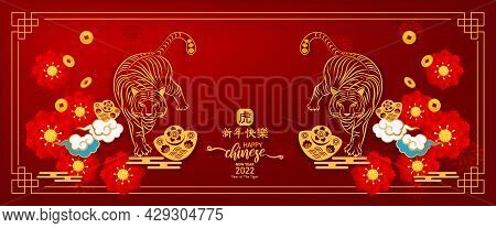 Banner Happy Chinese New Year 2022. Year Of The Tiger Charector With Asian Style. Chinese Translatio