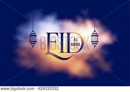Eid Al Adha Cloud And Lantern Card Design Vector Illustration