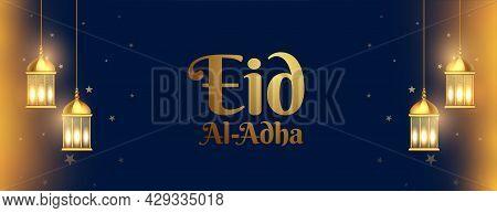 Eid El Adha Wishes Banner With Golden Lanterns Design Vector Illustration