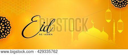 Elegant Eid Al Adha Yellow Arabic Festival Banner Design Vector Illustration