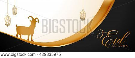 Eid Al Adha Nice Golden Premium Banner Design