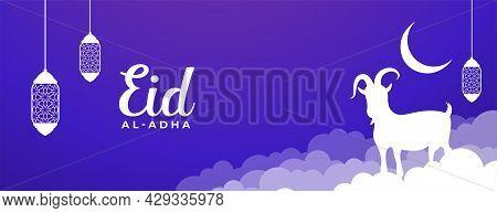 Stylish Purple Eid Al Adha Islamic Banner Design Vector Illustration