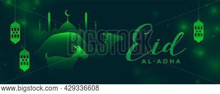 Eid Al Adha Green Shiny Banner Design Vector Illustration