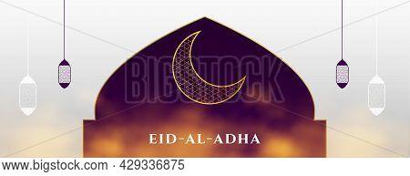 Bakra Eid Mubarak Muslim Festival Banner Design Vector Illustration