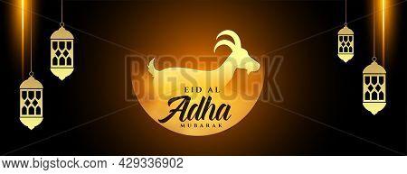 Eid Al Adha Glowing Banner Design Vector Illustration