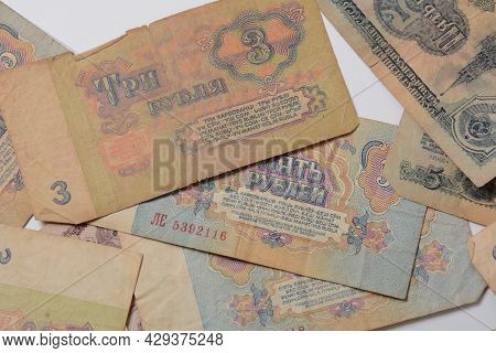 Soviet Ruble Banknotes , Former Currency Of The  Soviet Union, Circa 1961.