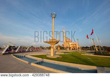 Putrajaya, Malaysia - January 13, 2021: The City Sign Of The City Of Putrajaya, Malaysia, In The Col