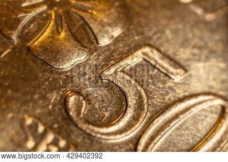 Macro Close Up Of 50 Malaysian Ringgit Cent. The Bank Negara Fifty Cent Coin Of Malaysia. Sharp Deta