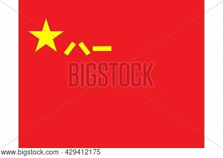 Flag Of China, People's Liberation Army (pla), Military Flag Of China, Chinese Army