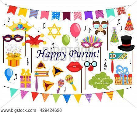 Purim Clipart With Carnival Elements. Happy Purim Jewish Festival, Carnival. Design For Jewish Holid