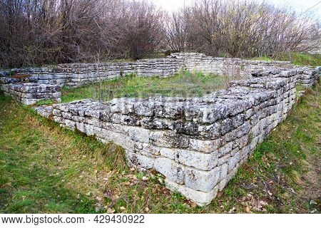 Ruins Of An Ancient Fortress In Madara Bulgaria