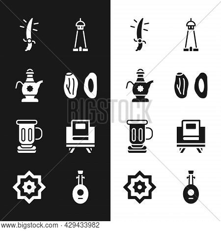 Set Date Fruit, Islamic Teapot, Arabian Saber, Mosque Tower Or Minaret, Medieval Goblet, Holy Book O