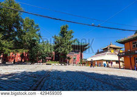 Ulaanbatar, Mongolia - October 03, 2020: The Gandan Monastery. The Most Important Monastery In Ulaan