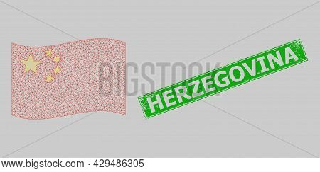 Mesh Polygonal Waving China Flag And Distress Herzegovina Rectangle Stamp. Abstraction Is Based On W