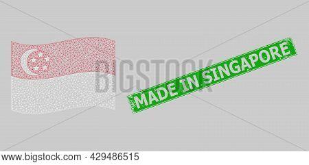 Mesh Polygonal Waving Singapore Flag And Grunge Made In Singapore Rectangle Watermark. Model Is Desi