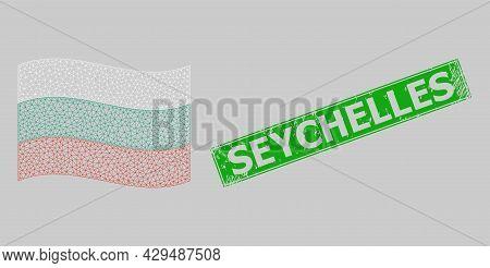 Mesh Polygonal Waving Bulgaria Flag And Distress Seychelles Rectangle Watermark. Model Is Designed O