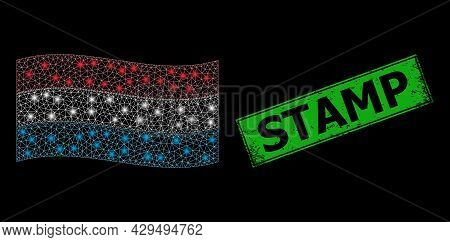 Bright Mesh Polygonal Waving Luxembourg Flag With Glowing Spots, And Scratched Stamp Rectangle Stamp