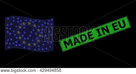 Bright Mesh Polygonal Waving Europe Flag With Light Spots, And Scratched Made In Eu Rectangle Waterm