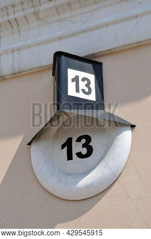 House Number Thirteen 13 On The Wall In Moscow, Russian Federation.