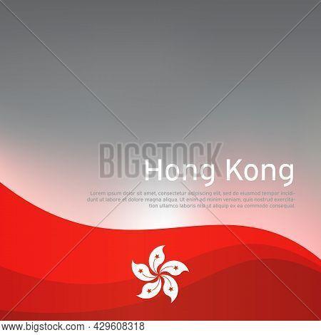 Abstract Waving Hong Kong Flag. Creative Shining Background For Design Of Patriotic Holiday Cards. N