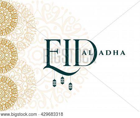 Islamic Eid Al Adha Bakrid Festival Decorative Background