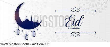 Muslim Holiday Eid Al Adha Barid Festival Banner