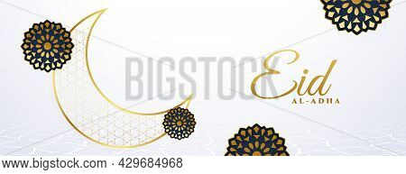 Eid Al Adha Bakrid Banner In White And Golden Color Design Vector Illustration