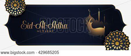 Eid Al Adha Bakrid Mubarak Muslim Festival Banner Design Vector Illustration