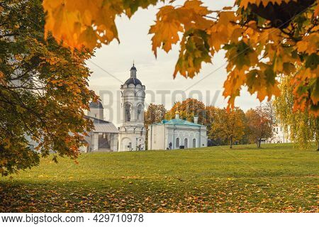 View Of Church Of St. George With Belltower And Refectory In Kolomenskoye On Autumn Day. Moscow