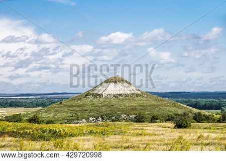 A Lonely Hill Called Stog In The Steppe Near The Village Of Kazanskaya, Rostov Region, Russia. A Con