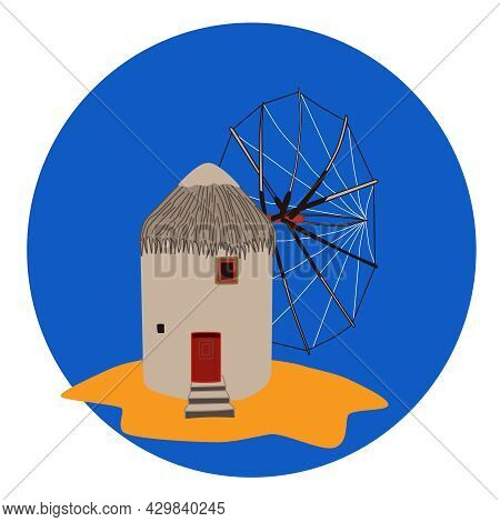 Traditional White Greek Windmill On The Background Of The Sea. Vector Illustration, Icon Of A Greek