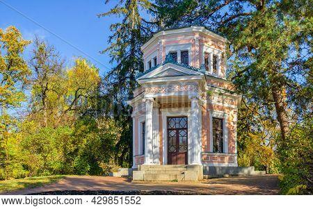 Pavilion On The Island In The Sofiyivsky Arboretum. Uman, Ukraine