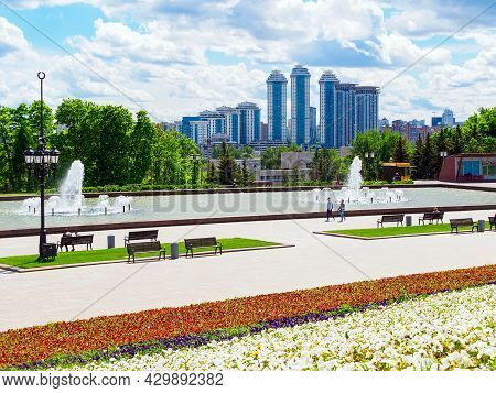 Moscow, Russia - May 24, 2021: View Of The Ramenki District From Victory Park