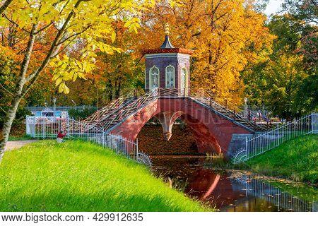 Cross Bridge In Autumn Foliage In Alexander Park, Tsarskoe Selo (pushkin), Saint Petersburg, Russia