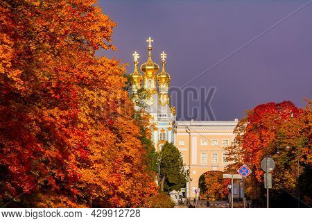 Resurrection Church Of Catherine Palace In Autumn, Tsarskoe Selo (pushkin), Saint Petersburg, Russia