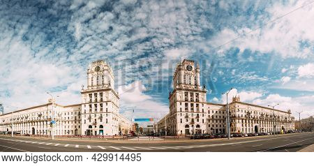 Minsk, Belarus. Two Buildings Towers Symbolizing The Gates Of Minsk, Station Square. Crossing The St