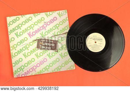 Vinyl Record By Songs By The Famous Soviet Poet Mikhail Tanich. Sung By Pugacheva, Leontyev, Joala,