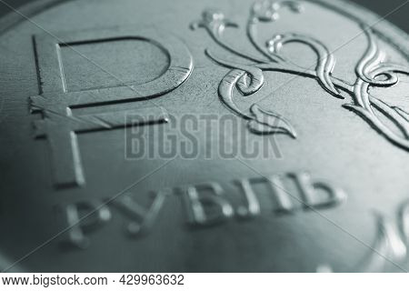 Translation: Ruble. Fragment Of The Russian 1 One Ruble Coin. The Symbol Or Sign Of The National Cur