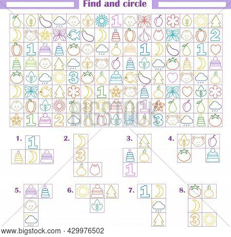 Logic Game For Children. Development Of Attention, Thinking. Find And Circle The Fragments Shown Bel