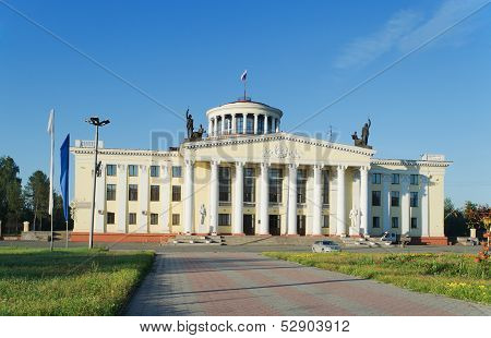 Palace Of Culture  In The City Of Nizhny Tagil. Russia