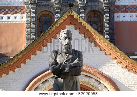 the Monument To Pavel Mikhailovich Tretyakov About Tretyakov Gallery