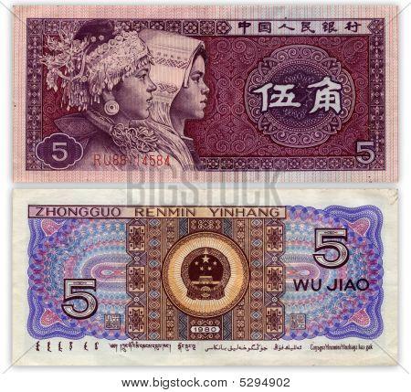 Wu Jiao (five Jiao)