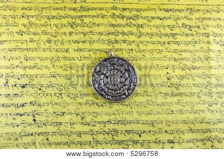 Tibetan Coin