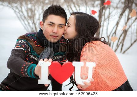 Asian Couple In Love