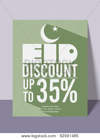 Sale poster, banner or flyer with discount offer upto 35% for muslim community festival, Eid celebration.