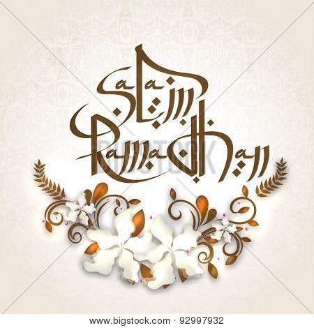 Islamic holy month of prayers, Ramadan Kareem celebrations floral greeting card design with stylish text Salam Ramadhan on seamless background.