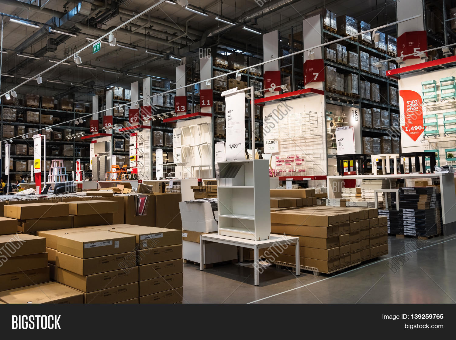 Ikea Furniture Store Image Photo Free Trial Bigstock