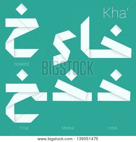 Folded paper Arabic typeface.Letter Kha.  Arabic decorative character set stylized as paper ribbon artisan for interface, poster and web design. Isolated, initial, medial and final forms.  poster
